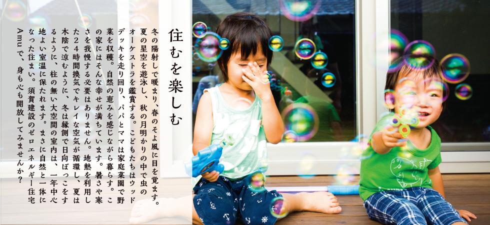 須賀建設イメージ3
